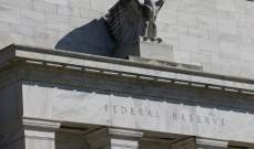 الإحتياطي الفيدرالي يثبت الفائدة ويحذر من المخاطر على الآفاق الإقتصادية