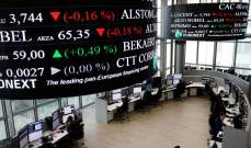 الأسهم الأوروبية تتعافى جزئياً من أسوأ أداء يومي في نحو 4 أشهر
