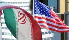 سيناريو انهيار العملة لن يتكرر محليا... ولبنان ضحية المرحلة الثانية من العقوبات على إيران