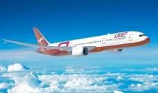 """""""دبي لصناعات الطيران"""" تعيّن بنوكاً لإصدار صكوك"""