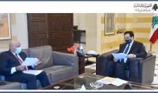 """دياب يبحث مع وفد من """"البنك الدولي"""" في تأمين الدّعم المالي لمواجهة """"كورونا"""""""