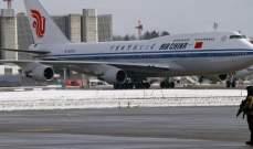أميركا تخفف الحظر المفروض على الرحلات التجارية لشركات الطيران الصينية