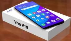 """تعرف الى أهم مزايا الألعاب في هاتف """"V19"""" من """"فيفو"""""""