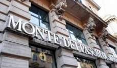 الخلاف بين بروكسل وروما يعيق تعافي البنوك في ايطاليا