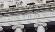 مسؤول في الفيدرالي: فرصة رفع الفائدة في أيلول أكثر من 50%