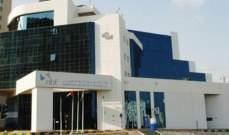 """""""بنك الفجيرة الوطني"""" الاماراتي يصدر سندات بقيمة 350 مليون دولار"""