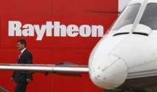 """""""رايثيون"""" تفوز بعقود للدفاع الجوي الإماراتي بقيمة 1.5 مليار دولار"""
