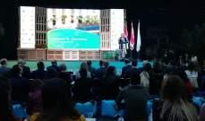 شماس من معرض خلق وتحفيز الابتكارات اللبنانية في المجالات الزراعية: نحتاج لثورة حقيقية في القطاع الزراعي