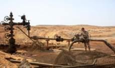 شركات النفط الروسية تبدأ التنقيب بسورية