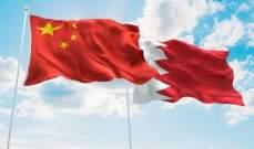 إرتفاع التبادل التجاري بين البحرين والصين إلى 1.78 مليار دولار