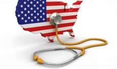 3.6 تريليون دولار.. الإنفاق الأميركي على الرعاية الصحية في 2018