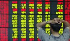 مؤشرات الأسهم الصينية تُغلق على ارتفاع للجلسة الخامسة على التوالي