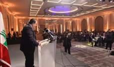 شقير في حفل تكريمه: انا وزيرٌ للقطاع الخاص.. وزيادة الضرائب لن تنتج سوى الخسائر