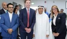 """""""تي أن آيه"""" الاسترالية تطلق عملياتها الاقليمية من منطقة """"دافزا"""" في دبي"""