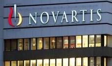 """""""نوفارتس"""" تستحوذ على شركة """"IFM Tre"""" المطورة للأدوية المضادة للالتهابات"""