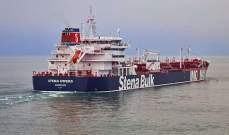 """الناقلة البريطانية """"Stena Impero"""" تقترب من الرسو في دبي"""