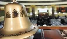 ارتفاع متوقع في بورصة مصر بعد خفض أسعار الفائدة