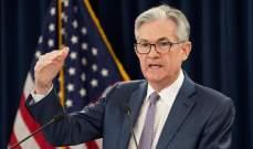 رئيس مجلس الاحتياطي الفيدرالي: أسعار الفائدة قد تظل منخفضة لسنوات
