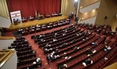 إقرار مشروع قانون الإتفاق الصحي مع العراق من خارج جدول الأعمال