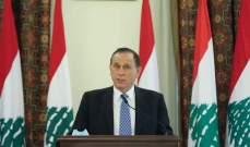 """حب الله يوجه كتابين إلى """"مصرف لبنان"""" وجمعية المصارف"""