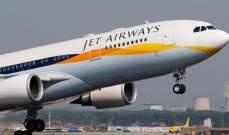 """خطة إنقاذ لشركة """"Jet Airways"""" الهندية"""