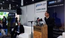 """الحاج حسن من معرض """"Paper one show"""": لإعادة النظر بالاتفاقات التجارية عند تأليف الحكومة الجديدة"""