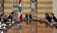 المجلس الأعلى للدفاع يطلب من الحكومة إعلان حالة التعبئة العامة