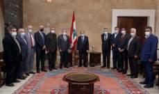 الرئيس عون يستقبل رئيس الإتحاد العمالي العامبشارة الأسمر