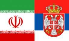 مسؤول ايراني: حجم التبادل التجاري بين طهران وبلغراد ارتفع الى الضعف خلال العام الماضي