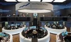 الأسهم الأوروبية تستهل الجلسة على تفاوت مع ترقب اجتماع الاحتياطي الفيدرالي
