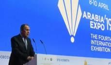 لافروف: 400 مشروع استثماري بين روسيا والعالم العربي