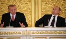 تركيا تدعو روسيا لتعزيز التبادل التجاري بالعملات المحلية