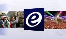 الموجز الأسبوعي: بيروت السابعة عالميا كأجمل حفل لرأس السنة .. وإضراب شامل غداً