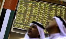 بعد تهاوي أسواق المال.. سوقا دبي وأبوظبي يخفضان الحد الأقصى لهبوط الأسهم إلى 5 % في الجلسة الواحدة