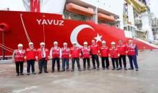 """""""يافوز"""" التركية تصل قبالة قبرص للتنقيب عن النفط والغاز"""