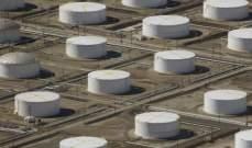 مخزونات النفط الأميركية تتراجع 7.3 مليون برميل في أسبوع