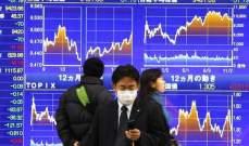 الاستثمار الأجنبي المباشر عالميا يهوي 49% خلال النصف الأول من 2020