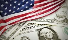 ديون الأسر في الولايات المتحدة تتخطّى الـ 14 تريليون دولار