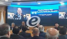 عربيد: مجلسنا يسعى الى خلق المساحة لتلاقي الافكار حول الاقتصاد والمجتمع