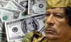 """""""تايمز"""": القذافي أخفى 30 مليون دولار في منزل رئيس جنوب إفريقيا السابق"""