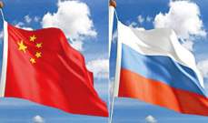 بسبب العقوبات الدولية..الصين وروسيا تمتنعان عن أي تبادل مصرفي مع إيران