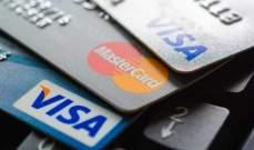 ما هي حظوظ نجاح بطاقة العملة الرقمية بالليرة؟