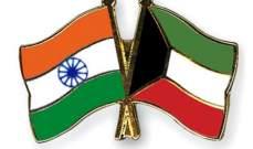 5 مليارات دولار الإستثمارات الكويتية في الهند