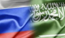 """السعودية تقترح على روسيا إنشاء مجمع روسي في """"مدينة الطاقة"""""""