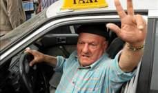 """""""اتحادات ونقابات قطاع النقل البري"""" تدعو الى تنفيذ اضراب عام في 10 كانون الثاني المقبل"""