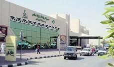 """""""صندوق رياض التعمير العقاري الأول"""" يوقع مذكرة مع وزارة الاسكان السعودية"""