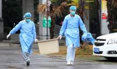 """الصين.. إقالة حاكم مقاطعة هوبي بؤرة فيروس """"كورونا"""""""