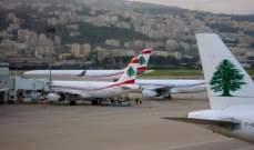 حركة المسافرين عبر مطار بيروت ترتفع بشكل ملحوظ في شهر نيسان