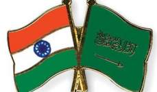 مجلس الأعمال السعودي الهندي يستعرض فرص الاستثمار بين البلدين