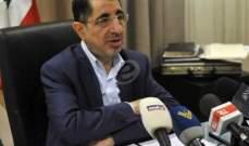 """الحاج حسن: قرار اقفال معمل """"ميموزا"""" ليس الأوّل من نوعه ولن يكون الأخير"""